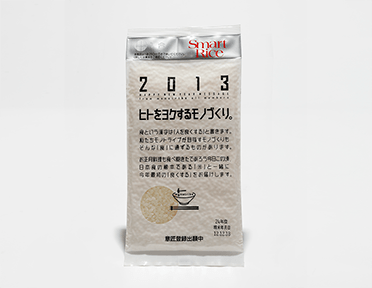 monotribe / monotribe / 年賀状 2013