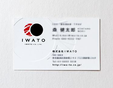 株式会社IWATO / 株式会社IWATO / 名刺
