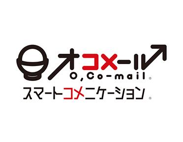オコメール / オコメール / ロゴ