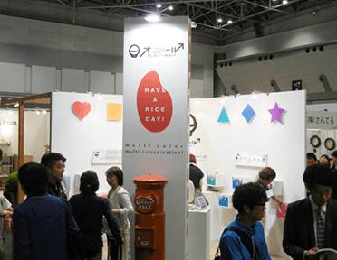 オコメール / オコメール / 展示会ブースデザイン