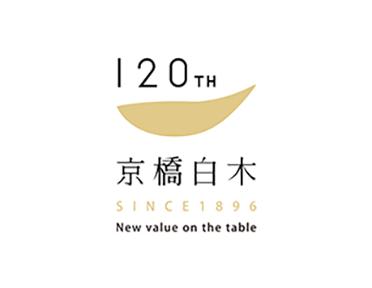 京橋白木株式会社 / 京橋白木株式会社 / ロゴ