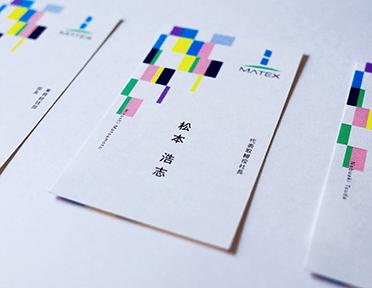 マテックス株式会社 / マテックス株式会社 / 100周年キャンペーンロゴ・名刺・徽章
