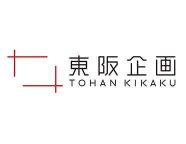 株式会社東阪企画 / 株式会社東阪企画 / ロゴ