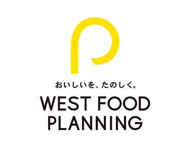 株式会社ウエストフードプランニング / 株式会社ウエストフードプランニング / ロゴ